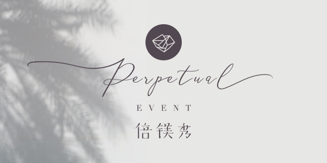 Perpetual Event
